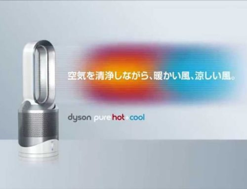 dyson purehot&cool link